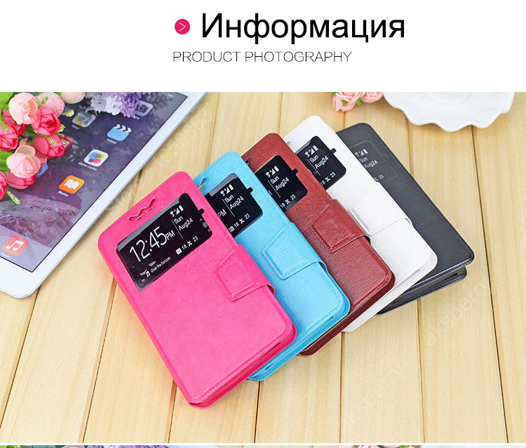 phone case for Meizu M5c
