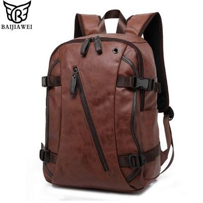 BAIJIAWEI Men PU Patent Leather Backpacks Men's Fashion Backpack & Travel Bags Western College Style Bags Mochila Feminina