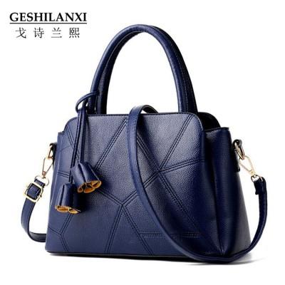 GESHILANXI Women bags women handbags fashion handbag Crossbody shaped sweet Shoulder Handbag