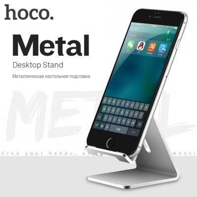 ORIGINAL HOCO desktop holder P1 Mobile phone aluminum stand for iPhone Ipad Samsung convenient silicagel pads