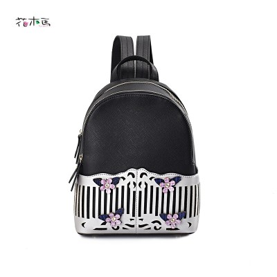 Women's Fashion Mini Backpacks High Quality PU Leather Small Backpack