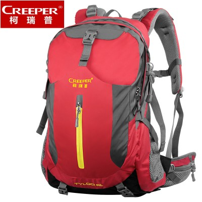 lightweight hiking backpack Creeper Nylon Free Shipping Professional Waterproof Rucksack Bear System Climbing Camping Hiking Backpack Mountaineering Bag 40L waterproof hiking backpack