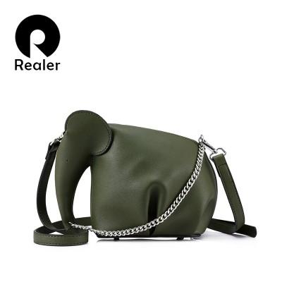 REALER brand new design fashion women small elephant crossbody bag female mini handbag ladies messenger bag