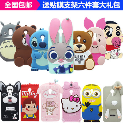 "New Cute Original Cover Case for Meizu M3 Note Case Cartoon Cover 5.5"" 3d cartoon Sllicone Phone Back Cover Fundas Meizu M3 Note Phone Cases For meizu"