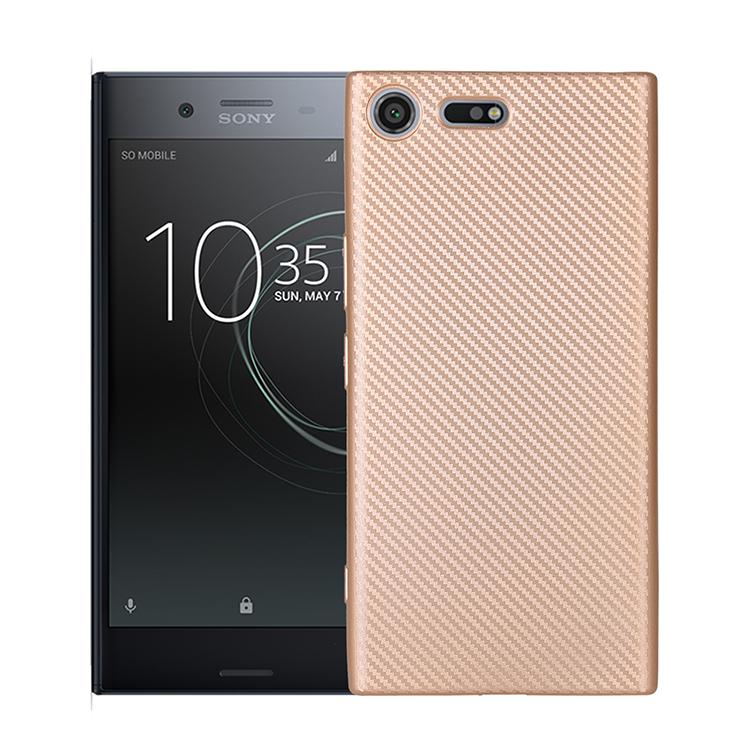 sony-xperia-xz-premium-case-gold