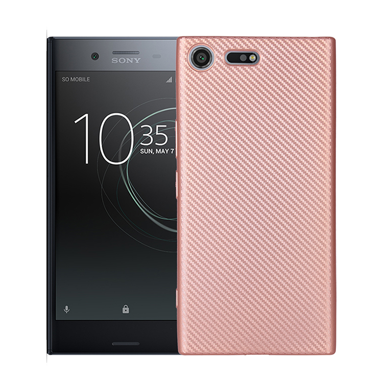 sony-xperia-xz-premium-case-rose
