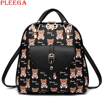 PLEEGA New 2017 Women Lovely Panda Backpack Preppy Style School Bags for Teenagers College Girl PU Cartoon Little Bear Book Bags