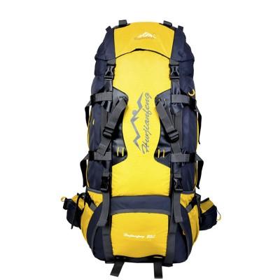 lightweight hiking backpack best day hiking backpack 80L Big ...