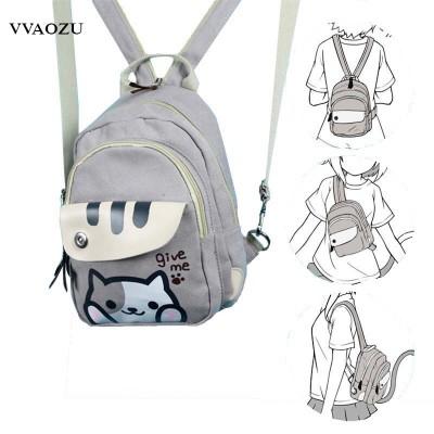 Cat Backyard Print Girls Lolita Shoulder Bag Adorable Student Backpack Cartoon Mini Chest Bag