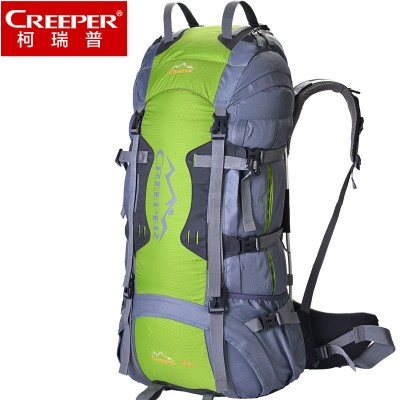 Creeper large camping hiking backpacks outdoor sport bag trekking travel backpack 70l rucksack sac a dos randonnee sporttas