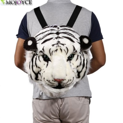 2019 3D Tiger Head Backpack Cartoon Animal Lion Bags White Women Men Casual Daypacks for Travelling Kids Bags Bolsas Hot Sale