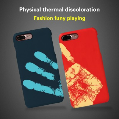 "Phone Cases For xiaomi mi max 2 Physical Thermal Sensor Discoloration Case For Xiaomi max2 case 6.44"" Color Changing Back Cover"