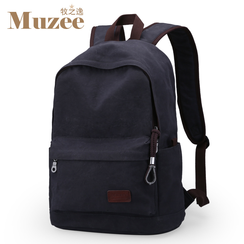 a2ef33addb3a 2017 Men Male Canvas Backpack College Student School Backpack Bags ...