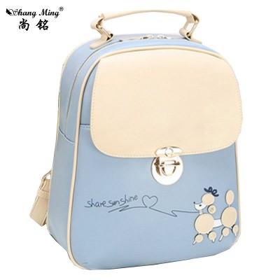 Brand Woman Backpack Animal Prints Backpack Lady Mini Backpack For Girls Teenagers School Backpack