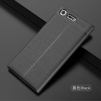For Phone Case Sony Xperia XZ Premium Case TPU Case for Sony Xperia XZ Premium Cover for Sony Xperia XZ Premium Phone Bag