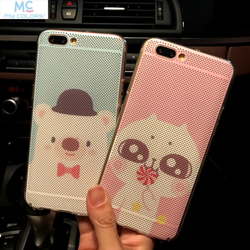 new arrivals aa52d 606b1 Phone Case For OPPO R11/R11 Plus Back Cover TPU Heat dissipation breathable  soft phone case coque funda coque For Oppo R11/R11 Plus