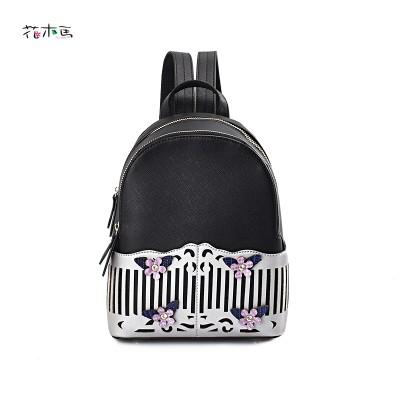 Women's Fashion Mini Backpacks High Quality PU Leather Small Backpack