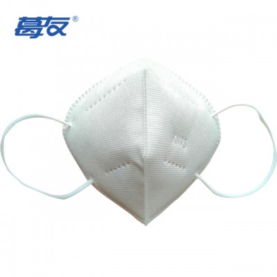 Geyou KN95 protective mask anti-fog, anti-particulate, saliva, anti-fog, anti-dust, anti-pollen