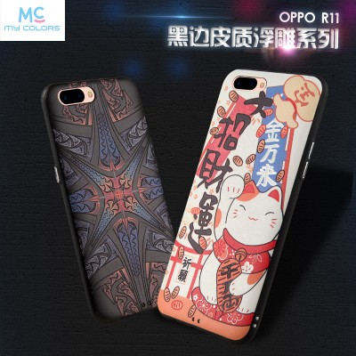 Phone Case For OPPO R11 Case / For OPPO R11 Plus Case Back Cover 3D Stereo Relief Painting Soft Silicon Phone Protector
