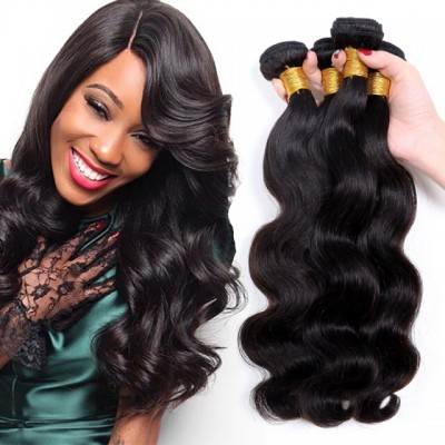 YYONG Brazillian Unprocessed Virgin Hair Brazilian Virgin Hair Body Wave Brazilian Virgin Hair 4 Bundles Body Waves