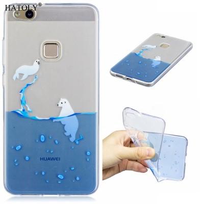 Case Huawei P10 Lite Transparent Patterned Slim TPU Phone Case For Huawei P10 Lite Cover for Huawei P10 Lite Cover