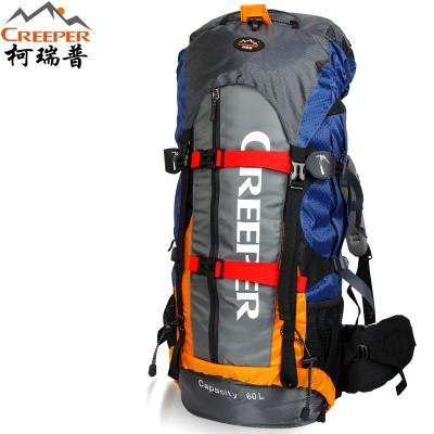 Famous Brand Hot Sale Men's Backpacks Waterproof  Nylon Travel Mountaineering Bag Zipper Man Backpack Backpacker 60L;mochila
