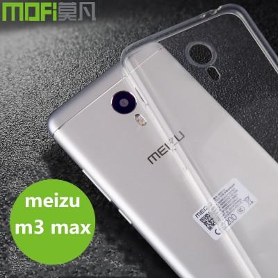"""meizu m3 max case MOFi original meilan max tpu soft back transparent cover silicon ultra clear Anti-knock meizu m3 max cover 6"""""""