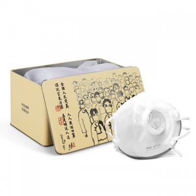 352 AS9520 Self-priming Filter Folding Anti-fog Mask Non-disposable Mask Anti-fog Kn95 10 Pack