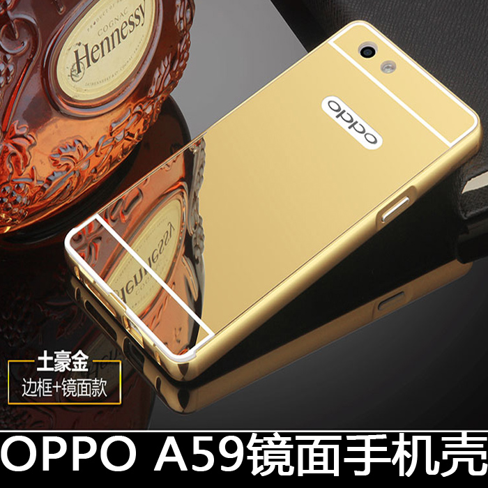 Ultra Thin Gold Mirror Phone Case For OPPO A59 Luxury Aluminum Metal Frame Acrylic Back Phone Cover Bag For A59