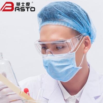 Bangshidu Basto protective eyewear splash-proof anti-shock goggles laboratory glasses can cover myopia frame BA3023 anti-fog