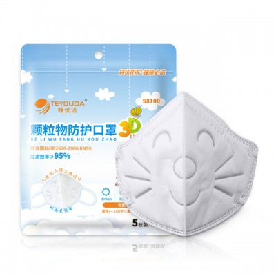 Teyouda children's KN95 haze mask anti-particle anti-spitting anti-fog anti-dust anti-pollen 5 pack 3D children's models