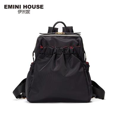 EMINI HOUSE Fashion Travel Bag Waterproof Nylon Backpack Women Shoulder Bag Backpacks For Teenage Girls Multifunction School Bag