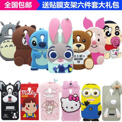 """New Cute Original Cover Case for Meizu M3 Note Case Cartoon Cover 5.5"""" 3d cartoon Sllicone Phone Back Cover Fundas Meizu M3 Note Phone Cases For meizu"""