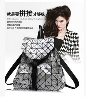 2017 New Fashion Women's Brand BAO BAO Backpack Geometric Shoulder Bag Student's School Bag Backpack Travel Bag