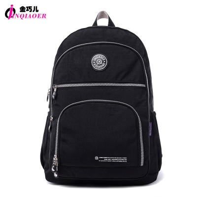 JINQIAOER mochila feminina Original Brand Designer Fashion Women Backpack Waterproof Nylon Knapsack School Bags For Teens Girls