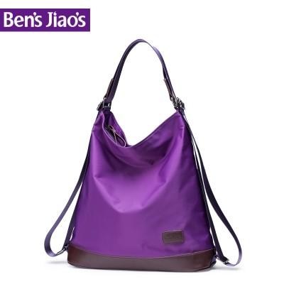 BensJiaos women dual use fashion hobos bags preppy black bucket shoulder bag ladies brand designer big nylon office pink handbag