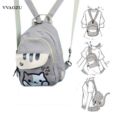 Cat Backyard Print Girls Lolita Shoulder Bag Adorable Student Backpack Cartoon Mini Chest Bag
