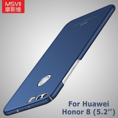 Huawei Honor 8 Case Original MSVII Brand huawei honor 8 case luxury slim scrub cover hard PC Back cover For huawei honor 8 lite case