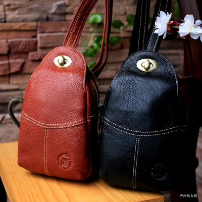 Womens Leather Chest Pack